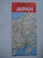 TOURIST MAP OF JAPAN - 1985. - Maps