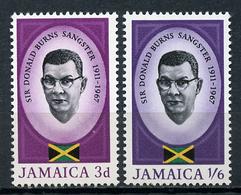 1967 - JAMAICA - Mi. Nr. 263/264 - NH - (CW4755.12) - Jamaica (1962-...)