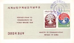 SOUTH KOREA - FDC ON OFFICIAL FOLDER 1960 WORLD REFUGEE YEAR Mi #302 - Korea, South
