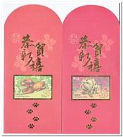 Hong Kong 2018, Postfris MNH, Year Of The Dog - 1997-... Sonderverwaltungszone Der China