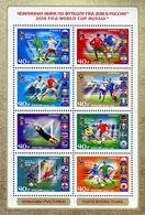 2018 Football FIFA World Cup Russia™. Participating Teams Minisheet - Full Sheets