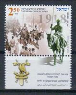 Israel 'Die Indische Kavallerie, Haifa (1918)' / Israel 'The Indian Cavalry, Haifa (1918)' **/MNH 2018 - Pferde