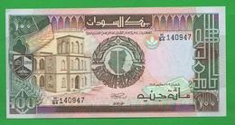 Sudan 100 Sudanese Pounds - Sudan