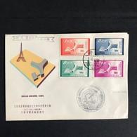 ◆◆TAWAN CHINA 1958 UNESCO Building Paris **FDC - 1945-... Republik China