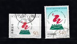 China 1998 Mi Nr 2915 + 2916  Wereldpostcongres Peking , Upu - 1949 - ... Volksrepubliek