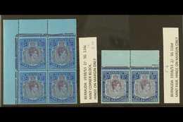 1938-53 2s Purple & Blue On Deep Blue Ordinary Paper Perf 14, SG 116c, Superb Mint (stamps NHM) Upper Left Corner BLOCK  - Bermuda
