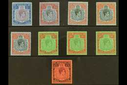 1938-53 KING GEORGE VI KEY TYPES An All Different Fine Mint Group With 2s (SG 116c), 2s6d X4 (SG 117, 117b, 117c, 117g), - Bermuda