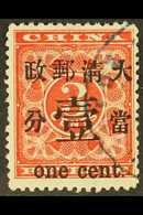 1897 1c On 3c Deep Red Surcharge Type A On Revenue Stamp, SG 88, Fine Used, Small Thin, Very Fresh, Cat £375. For More I - China