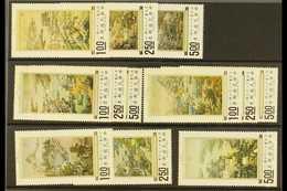1970-71 Hanging Scrolls Set, SG 775/86, Never Hinged Mint (12 Stamps) For More Images, Please Visit Http://www.sandafayr - Ohne Zuordnung