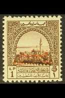 OCCUPATION OF PALESTINE OBLIGATORY TAX 1949 £P1 Brown, SG PT46, Superb Never Hinged Mint. For More Images, Please Visit  - Jordan