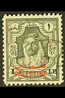 OCCUPATION OF PALESTINE 1948 £P1 Slate-grey, SG P16, Fine Used. For More Images, Please Visit Http://www.sandafayre.com/ - Jordan