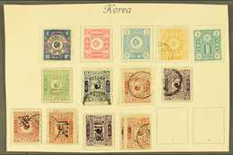 1884 - 1903 EMPIRE ISSUES Selection Of Mint And Used Incl 1895/8 Set Used, 1899 1p On 25 Rose Lake, 1902 1ch And 2ch Wid - Korea (...-1945)