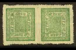 """1898 - 1903 4a Green On Thin Native Paper, Pin Perf, Pair Variety """"Tete-beche"""", SG 21a, Very Fine Mint. Scarce Pair. For - Nepal"""