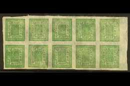1898-9 4a Green, Thin, Native Paper, Blurred Impressions, Right Marginal BLOCK Of TEN, Setting 11, State 1, SG 17, Scott - Nepal