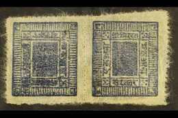 """1901-17 1a Blue On Native Paper, Re-cut, Pin Perf, Pair, Variety """"Tete-beche"""", SG 28a, Very Fine Mint. For More Images,  - Nepal"""