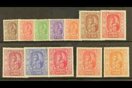 1954 New Currency Set, SG 73/84, Very Fine Mint (12 Stamps) For More Images, Please Visit Http://www.sandafayre.com/item - Nepal