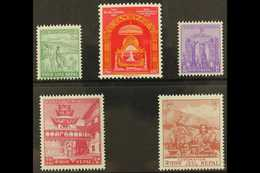 1956 Coronation Set, SG 97/101, Very Fine Mint (5 Stamps) For More Images, Please Visit Http://www.sandafayre.com/itemde - Nepal