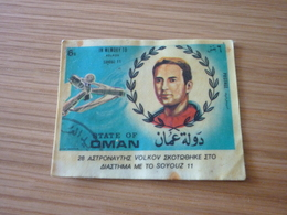 Space Espace Soyouz 11 Astronaut Cosmonaut Volkov Old Greek '70s Game Trading Sticker Card - Trading Cards