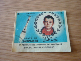 Space Espace Soyouz 11 Astronaut Cosmonaut Dobrovolski Old Greek '70s Game Trading Sticker Card - Trading Cards