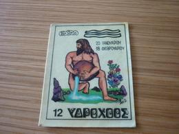Zodiac Aquarius Old Greek '70s Game Trading Sticker Card - Trading Cards