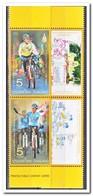 Thailand 2016, Postfris MNH, H.R.H. De Crown Prince Of Thailand's 64th Bithday Anniversary - Thailand