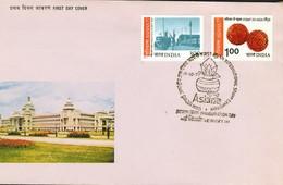 INDIEN -FDC   Mi.Nr.  734-735  Nternationale Briefmarkenausstellung ASIANA '77, Bangalore - FDC