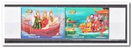 Thailand 2016, Postfris MNH, 40th Anniversary Of Thailand-Vietnam Diplomatic Relations - Thailand