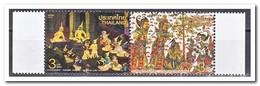 Thailand 2016, Postfris MNH, Thailand-Indonesia Joint Issue - Thailand