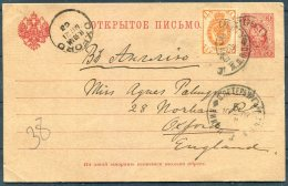 1903 Russia Uprated Stationery Postcard St Petersburg - Oxford, England - Briefe U. Dokumente