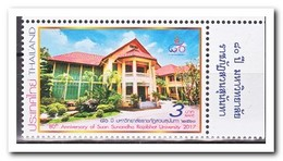 Thailand 2017, Postfris MNH, 80th Anniversary Of Suan Suandha Rajabhat University - Thailand