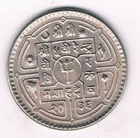 1 RUPEE 1978  NEPAL/3495G/ - Nepal