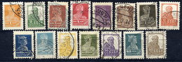 SOVIET UNION 1924-25 Definitive Set To 50 K. Without Watermark Perforated 12, Used.  Michel 242 I B - 257 I B. - 1923-1991 USSR