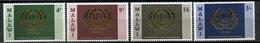 1969 - MALAWI - Mi. Nr. 106/109 - NH - (CW4755.15) - Malawi (1964-...)