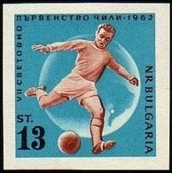 World Cup Of Football Chili - Bulgaria / Bulgarie 1962 Year - Stamp Imperforate MNH** - Coupe Du Monde