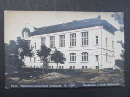 AK ROUSTCHUK RUSE 1928 //  D*32562 - Bulgaria