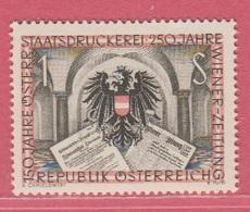 1954 ** (sans Charn., MNH, Postfrish)  Yv  844Mi  1011ANK 1020 - 1945-.... 2ème République
