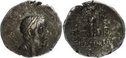 63 Drachme (3,88g), 96-63 V. Chr., Ariobarzanes I.. Av: Kopf Nach Rechts. Rev: Athena Mit Speer Und Schild Nach Links St - Antique
