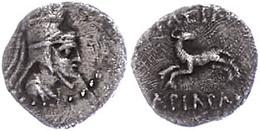 68 Obol (0,64g), 130-116 V. Chr, Ariarathes VI. Epiphanes. Av: Kopf Mit Tiara Nach Rechts. Rev: Widder?, Darüber Und Dar - Antique