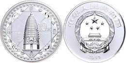 541 10 Yuan, 2011, Weltkulturerbe Von Dengfeng, 1 Unze Silber, Etui Mit OVP Und Zertifikat, PP  PP - China