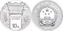 549 10 Yuan, 2016, 90. Jahrestag Geldindustrie In Ningbo,1 Unze Silber, Etui Mit OVP Und Zertifikat. Auflage Nur 20.000  - China