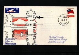 Taiwan 1980 SAA / SAL First Flight Taipei - Johannesburg - 1945-... Republik China