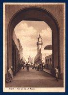 Libye. Tripoli. Arco Di Suk El Muscir. Cachet A.V.2 Tripolitania Airport Idris. Décembre 1952 - Libya