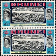Visit Of Queen Elizabeth II, 1972, View Of Brunei, Brunei Stamp SC#177 Used Pair - Brunei (1984-...)
