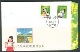 18/6 (zch40) Taiwan Formose Taipei FDC Harmonious Society Police Family Handicap - Handicaps