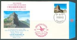 18/6 (zch40) Taiwan Formose Taipei FDC MIDAPHILEX 94 Kansas Missouri USA Montagne Mountain - Géologie