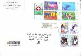SAUDI ARABIA Registered Mail Cover Complete Different Sets 9 Stamps Sent To Qatar - Saudi Arabia