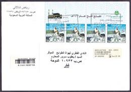 SAUDI ARABIA Registered Mail Cover Complete  Sets 4 Stamps Sent To Qatar - Saudi Arabia