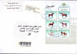 SAUDI ARABIA Registered Mail Cover Complete  Sets 6 Stamps Sent To Qatar - Saudi Arabia
