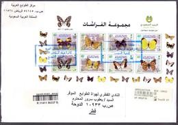 SAUDI ARABIA Registered Mail Cover Sheetlet Complete  Sheet Set 8 Stamps Sent To Qatar - Saudi Arabia