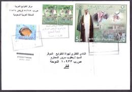 SAUDI ARABIA Registered Mail Cover Complete Set 3 Stamps + Souvenir Sheets Sent To Qatar - Saudi Arabia